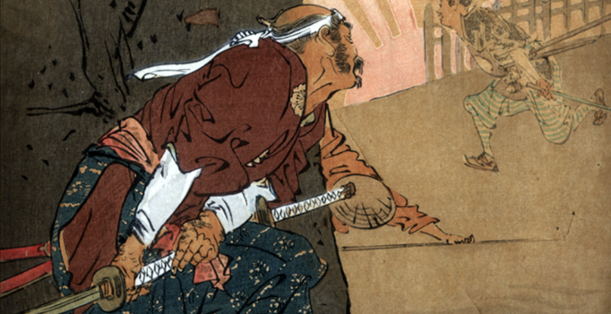TOGAKURE-RYU NINJUTSU with MATS HJELM